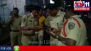 MURDER ATTEMPT ON AUTO DRIVER  AT VISHAKHAPATNAM   Tv11 News  