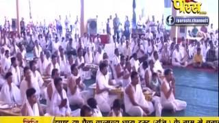 Muni Pulak Sagar Ji Maharaj   Pravachan   Ep - 543
