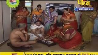 Aaharcharya | Pranam Sagar Ji Maharaj | Tarun Sagar Ji Maharaj | 18-02-2017