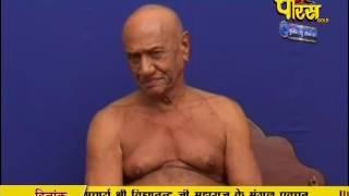 Ach. Vidyanand Ji Maharaj | Pravachan | Ep - 29