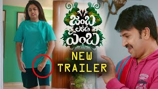 Jamba Lakadi Pamba New trailer 2018 | Srinivas Reddy Jamba Lakadi Pamba New  Theatrical Trailer video - id 341b969c7835c9 - Veblr Mobile
