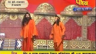 Muni Sudha Sagar Ji Maharaj | Boondi (Raj) | 19-02-2017 | LIVE - Part 3