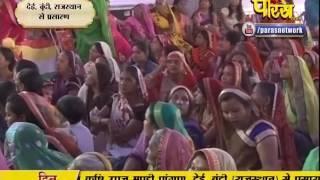 Muni Sudha Sagar Ji Maharaj   Boondi (Raj)   20-02-2017   LIVE - Part 6