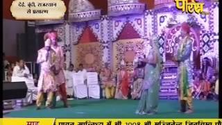 Muni Sudha Sagar Ji Maharaj | Boondi (Raj) | 20-02-2017 | LIVE - Part 10