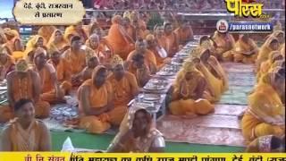Muni Sudha Sagar Ji Maharaj | Dei,  Boondi (Raj) | 21-02-2017 | LIVE - Part 3
