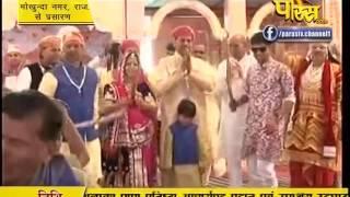 Anjan Shalaka Pran Prathistha Mahotsav | Mokhunda, Rajasthan | 21-02-2017 | LIVE | Part 3