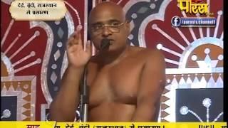 Muni Sudha Sagar Ji Maharaj | Dei, Boondi (Raj) | 21-02-2017 | LIVE - Part 11