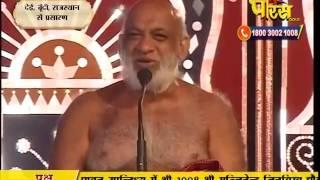 Muni Sudha Sagar Ji Maharaj | Dei, Boondi (Raj) | 22-02-2017 | LIVE - Part 5
