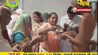 Aaharcharya | Sambhav Sagar Ji Maharaj | Veer Sagar ji Maharaj | 22-02-2017