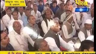 Gunratn Sagar Surishwar Ji Maharaj | Mokhunda Nagar(Raj.) | 22-02-2017 | LIVE - Part 3