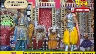 Muni Sudha Sagar Ji Maharaj | Dei, Boondi (Raj) | 22-02-2017 | LIVE - Part 7