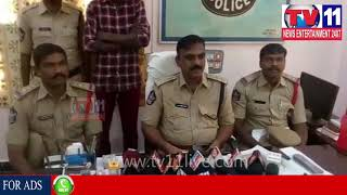 POLICE CHASED MURDER CASE IN KURNOOL |  Tv11 News | 31-12-2017