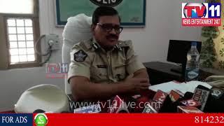RAYALASEEMA IG VISIT KURNOOL DSP OFFICE | Tv11 News | 31-12-2017
