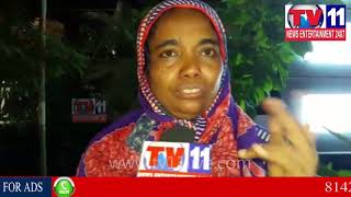 SON IN-LAW  ATTACK WITH KNIFE  ON  MOTHER IN-LAW UNDER BANJARA HILLS PS LIMIT | Tv11 News | 1-1-2018
