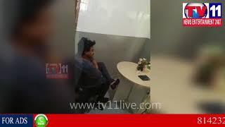 GHAZAL SRINIVAS ARRESTED IN HARASSMENT CASE AT PANJAGUTTA | Tv11 News | 02-01-2018