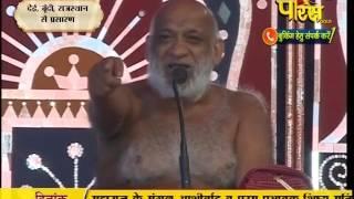 Muni Sudha Sagar Ji Maharaj   Dei, Boondi (Raj)   23-02-2017   LIVE - Part 5