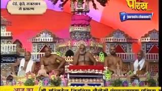 Muni Sudha Sagar Ji Maharaj | Dei, Boondi (Raj) | 23-02-2017 | LIVE - Part 8