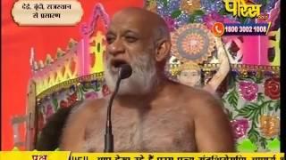 Muni Sudha Sagar Ji Maharaj | Dei, Boondi (Raj) | 23-02-2017 | LIVE - Part 9