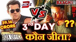 RACE 3 VS BAAGHI 2 | DAY 3 Box Office Collection | Salman VS Tiger Shroff