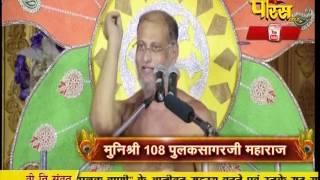 Muni Pulak Sagar Ji Maharaj | Pravachan | Ep - 550