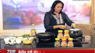 Janta Tv, Cook With Nita Mehta (27.02.17)