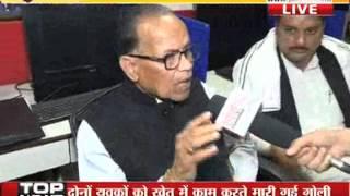 Janta tv, Debate on haryana budget 2017-18 Part-2