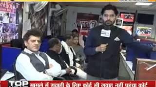 Janta tv, Debate on haryana budget 2017-18 Part-3