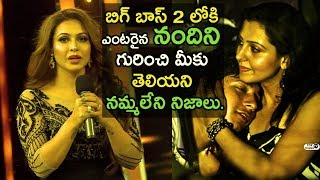 Interesting Unknown Facts About Nandini Rai | Bigg Boss 2 Wild Card Entry | Sanjana Anne