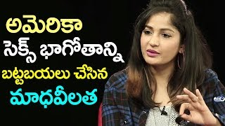 Madhavi Latha On Chicago Incident Telugu heroines in America Tollywood Actress Side Business in USA