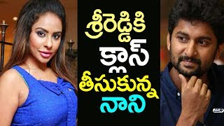 Hero Nani Class To Sri Reddy | Hero Nani Vs Sri Reddy | Tollywood Latest News | Top Telugu TV