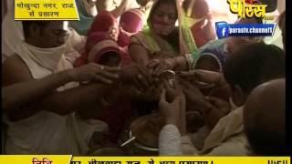 Gunratn Sagar Surishwar Ji Maharaj | Mokhunda Nagar(Raj.) | 24-02-2017 | LIVE - Part 4