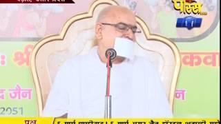 Subhadra Muni Ji Maharaj   Pravachan   Ep - 434