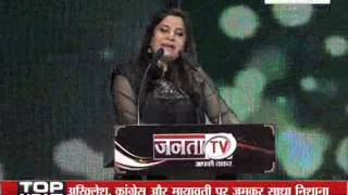 Janta tv, Kavi Darbar Part-5