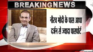 Nirav Modi holds six Indian passports; agencies to file fresh FIR