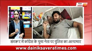 Top 5 News On Dainik Savera (18/06/2018)