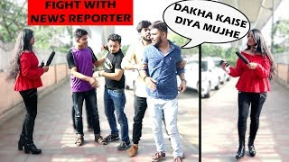 News Reporter Clash Prank | Funniest NEWS Interruptions | Pranks in India | Unglibaaz