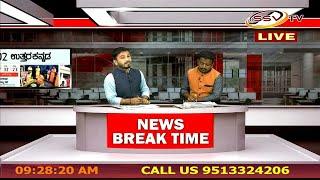 NEWS BREAK TIME SSV TV (02) 19/06/2018
