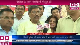पश्चिमी जिला अध्यक्ष रामेश खन्ना ने कार्यक्रम का आयोजन किया || DIVYA DELHI NEWS