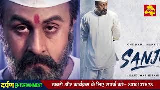 Sanju ने पापा को दी Jaadu Ki Jhappi | Ranbir Kapoor | Paresh Rawal | Rajkumar Hirani