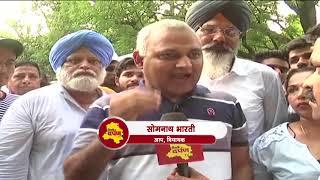 Delhi news / आम आदमी पार्टी / प्रोटेस्ट मार्च / Aap Protest march  to PM House /delhi darpan