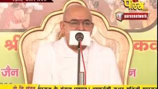Subhadra Muni Ji Maharaj | Pravachan | Ep - 435