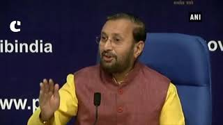 14 lakh untrained teacher are completing their Diploma in Education through SWAYAM: HRD Minister