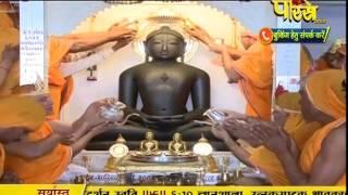 Jin Abhishek | Swastidham | Jahajpur | Ep - 481