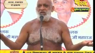 Muni Sudha Sagar Ji Maharaj | Dei (Raj) | 26-02-2017 | LIVE - Part 2