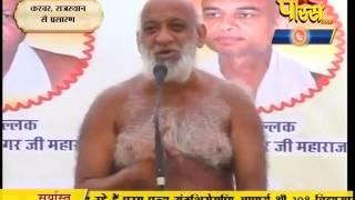 Muni Sudha Sagar Ji Maharaj | Dei (Raj) | 26-02-2017 | LIVE - Part 3