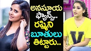 Rashmi Says Anasuya Fans Trolled Her On Social media | Tollywood Latest News | Top Telugu TV