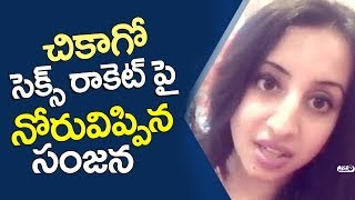 Actress Sanjjanaa on Chicago Incident | Telugu heroines in America | Tollywood Actress Side Business