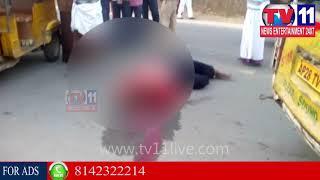 DANGEROUS ACCIDENT MAN DIED IN MEDCHAL | Tv11 News