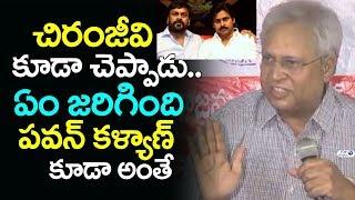 Undavalli Arun Kumar Comments on Pawan Kalyan Janasena Party in AP Elections 2019 | Chiranjeevi PRP