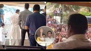 Salman Khan Crazy Fans Outside Salman Khan House for Eid Mubarak 2018 #SalmanKhan